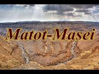Matot Masei Image