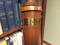 Purim Scroll