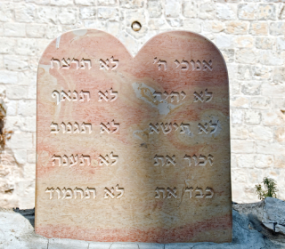 Ten Commandments Stone