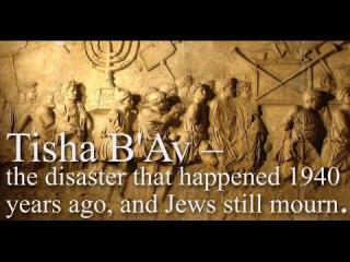 Tisha B Av Image